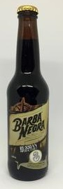 BARBA_NEGRA_RUSSIAN_IMPERIAL_STOUT_300x300
