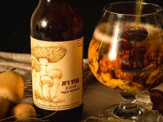 cerveza hongo matsutake